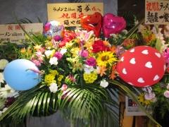 【新店】ラーメンzikon 而今-18