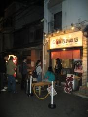 大阪 縁乃助商店【弐】-12