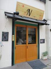 らー麺N ~えぬ~【四】-1