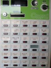 らー麺N ~えぬ~【四】-3