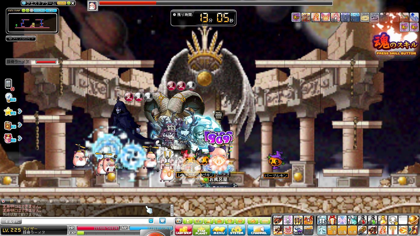 Maple150213_200209.jpg