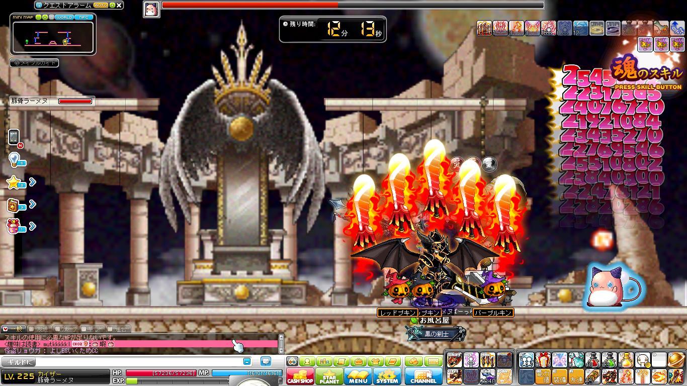 Maple150213_200301.jpg