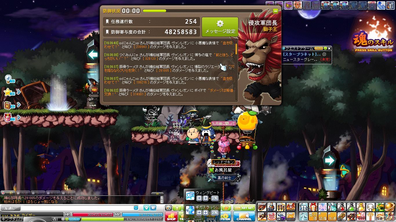Maple150612_163651.jpg