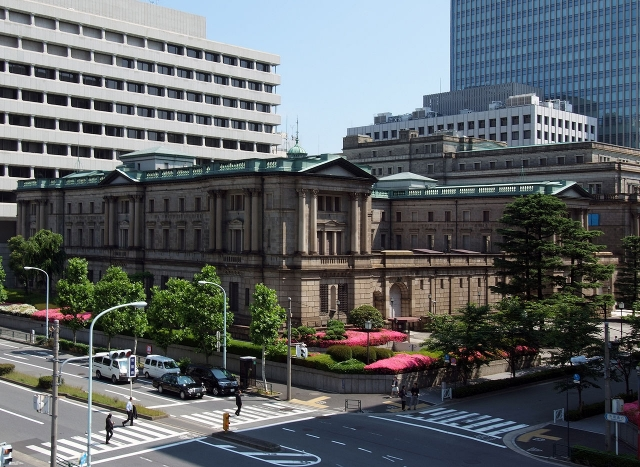 1280px-Bank_of_Japan_2010.jpg
