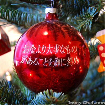photo20141224.jpg