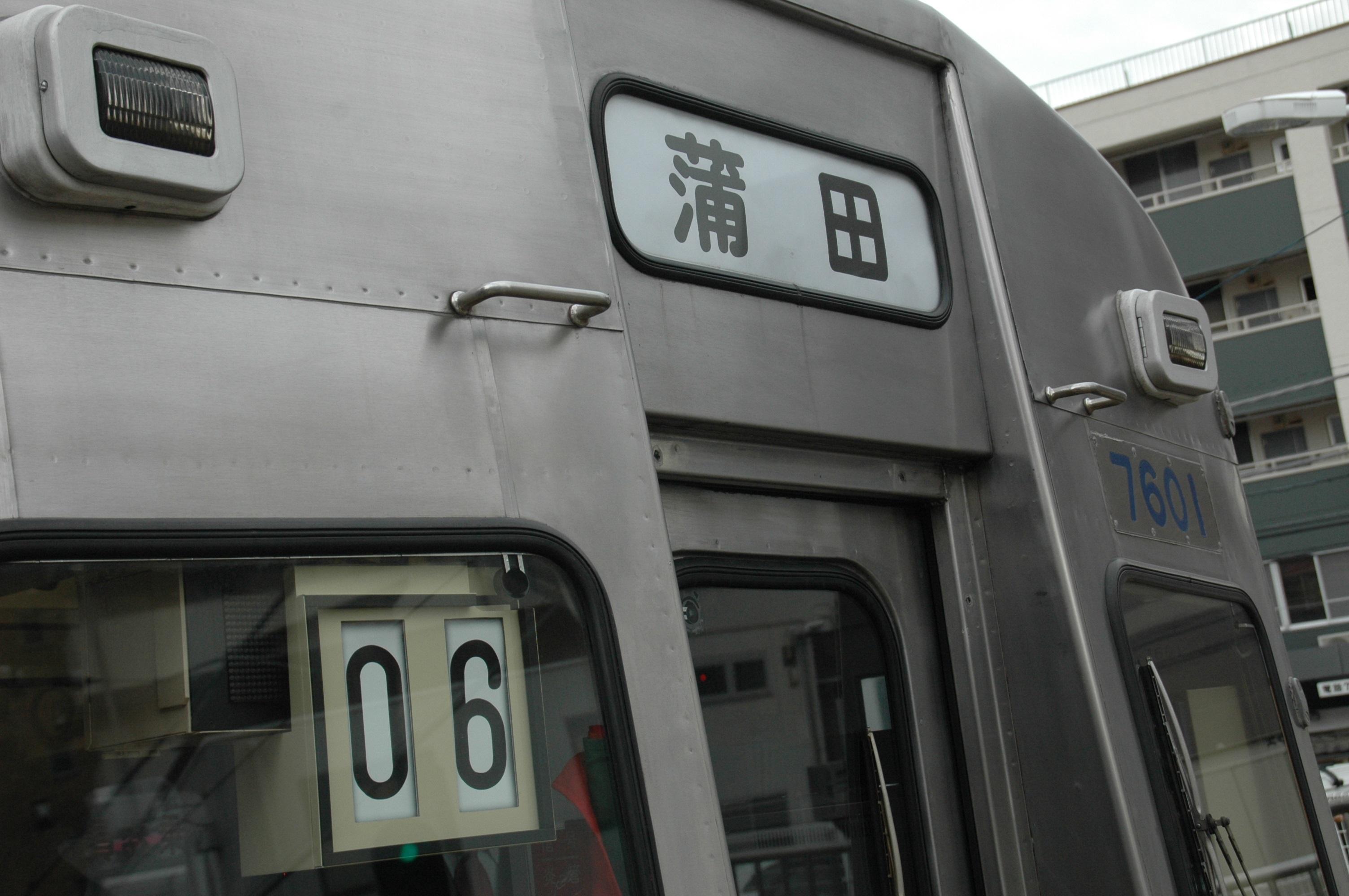 7601_04.jpg