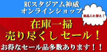 new_ur03-1.jpg