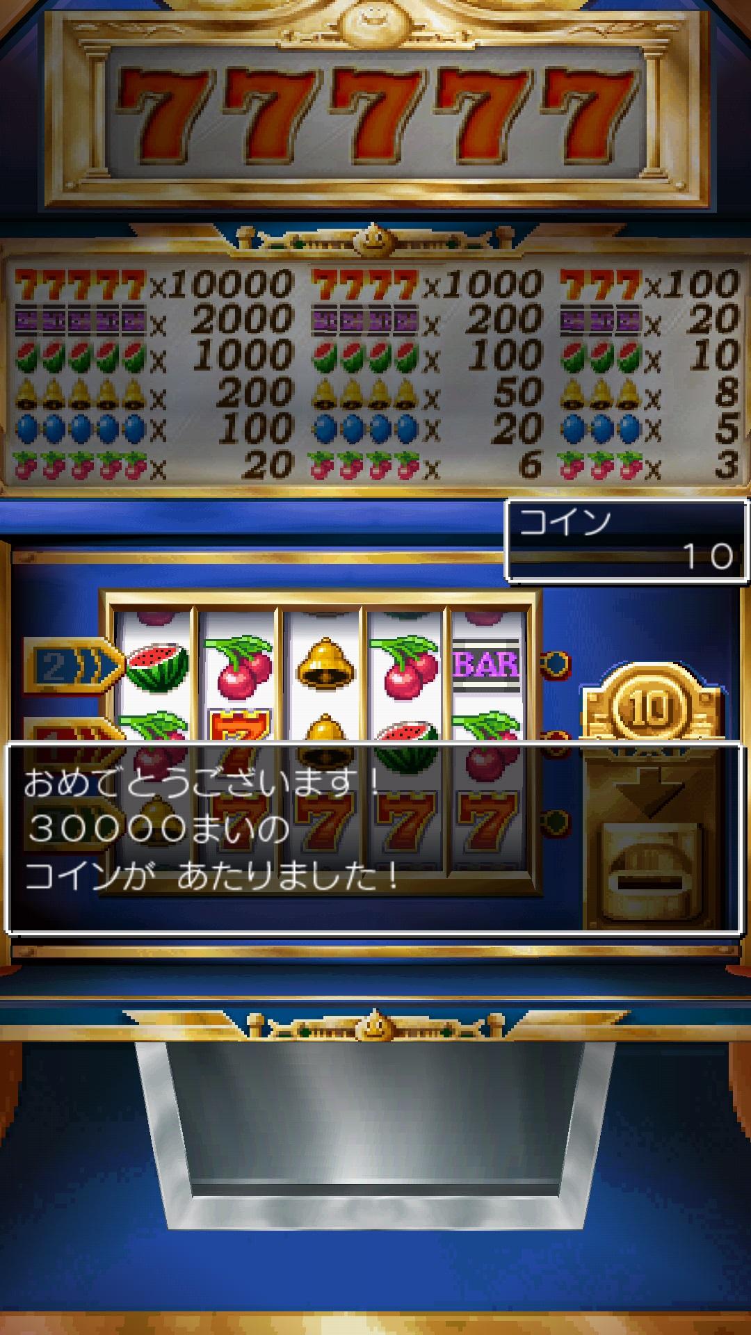 6 カジノ スマホ ドラクエ