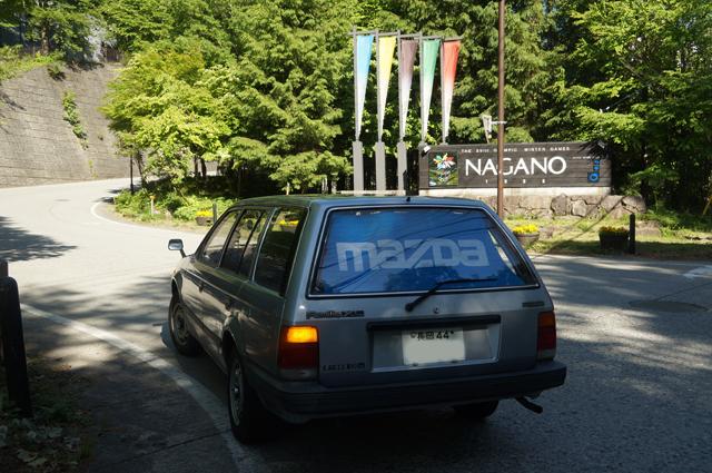 ファミリアバン、和田野に到着