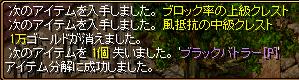 RedStone 14.12.24[00]