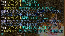 RedStone 14.12.19[06]