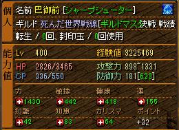 RedStone 14.12.31[01]