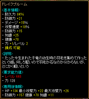 RedStone 14.12.31[02]