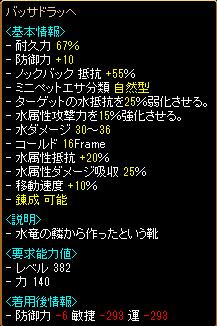 RedStone 15.01.28[00]