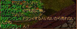RedStone 15.02.03[03]