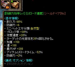 RedStone 15.02.03[01]