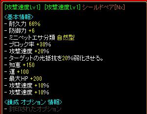 RedStone 15.02.03[02]