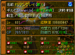 RedStone 15.02.17[00]
