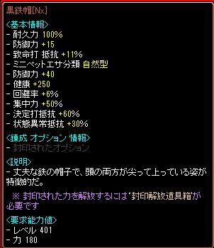 RedStone 15.02.17[02]