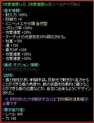 RedStone 15.02.17[05]