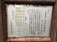 150523_十津川村_玉置神社 (7)