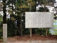150523_十津川村_玉置神社 (6)