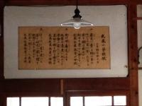 150524_十津川村武蔵集落 (30)