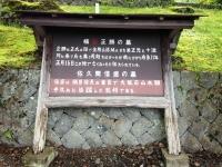 150524_十津川村武蔵集落 (25)