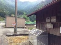 150524_十津川村武蔵集落 (9)