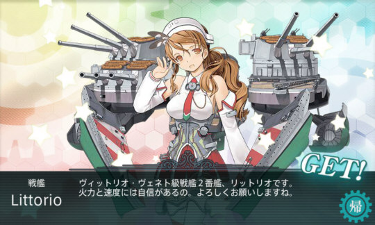 ヴィットリオ・ベネト型戦艦娘「リットリオ」