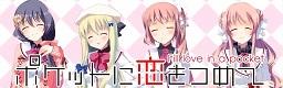 banner_201501021652311b3.jpg