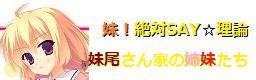 banner_201501110422587df.jpg