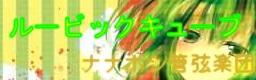 banner_2015011700424497a.jpg