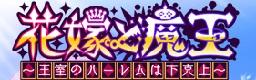 banner_20150126004011259.jpg
