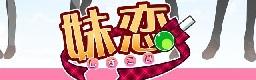 banner_20150131225223482.jpg