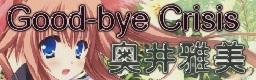 banner_20150201011757b75.jpg