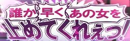 banner_20150201150859cd3.jpg