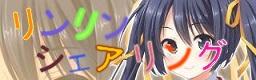 banner_201502020157313b1.jpg