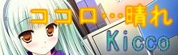 banner_20150202023428bc6.jpg