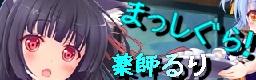 banner_20150207234722f46.jpg
