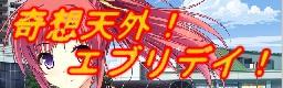 banner_20150209034343673.jpg
