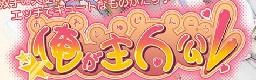 banner_2015020903493364e.jpg