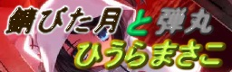 banner_20150212031019610.jpg
