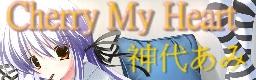 banner_201502120555180ce.jpg
