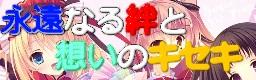 banner_20150213090346995.jpg