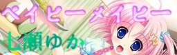 banner_20150215011402d8e.jpg