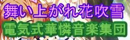 banner_20150216055352394.jpg
