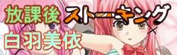 banner_2015022205591339a.jpg