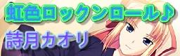 banner_201502240710066f3.jpg