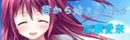 banner_20150303010332eeb.jpg